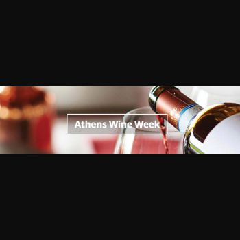 Athens wine week 2018