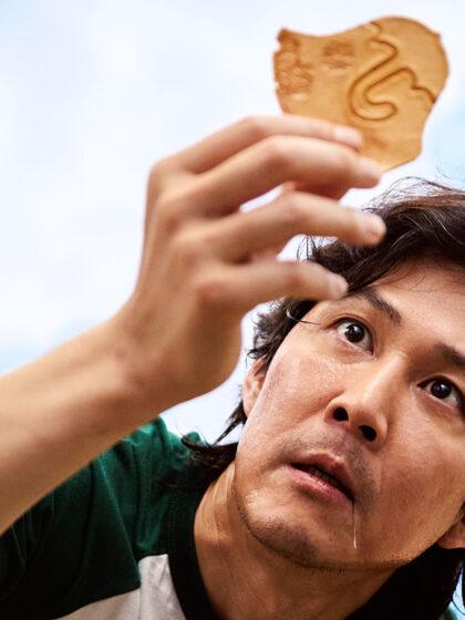 Τι είναι το «μπισκότο» dalgona του Squid Game και πώς να το φτιάξεις